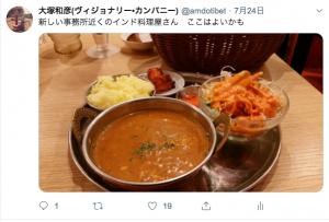 Photo_20190726094401